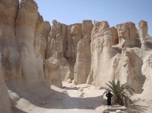Al Gara at Al-Hassa